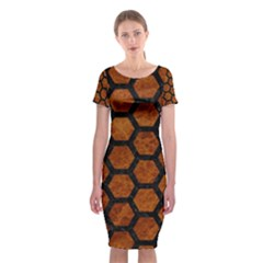Hexagon2 Black Marble & Brown Marble (r) Classic Short Sleeve Midi Dress