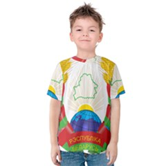 Coat of Arms of The Republic of Belarus Kids  Cotton Tee