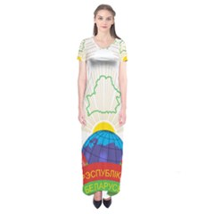 Coat of Arms of The Republic of Belarus Short Sleeve Maxi Dress