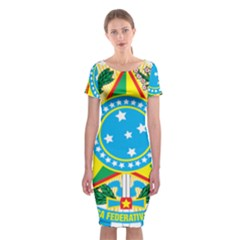 Coat Of Arms Of Brazil Classic Short Sleeve Midi Dress