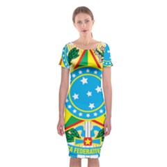 Coat of Arms of Brazil, 1968-1971 Classic Short Sleeve Midi Dress