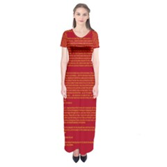 BIOGRAPHY Short Sleeve Maxi Dress