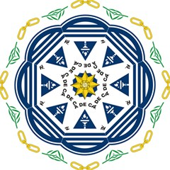 National Emblem of Cape Verde Golf Umbrellas