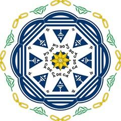 National Emblem of Cape Verde Hook Handle Umbrellas (Large)