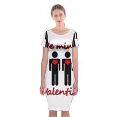 Be mine Valentine Classic Short Sleeve Midi Dress