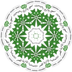 National Seal of the Comoros Folding Umbrellas