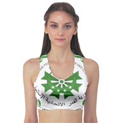 National Seal of the Comoros Sports Bra