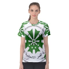 National Seal of the Comoros Women s Sport Mesh Tee