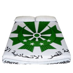National Seal of the Comoros Fitted Sheet (Queen Size)
