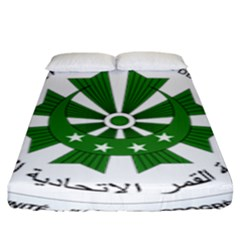 National Seal of the Comoros Fitted Sheet (King Size)