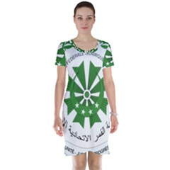National Seal of the Comoros Short Sleeve Nightdress