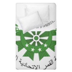 National Seal of the Comoros Duvet Cover Double Side (Single Size)
