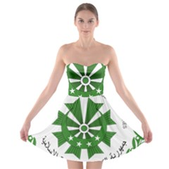 National Seal of the Comoros Strapless Bra Top Dress