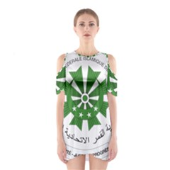 National Seal of the Comoros Shoulder Cutout One Piece