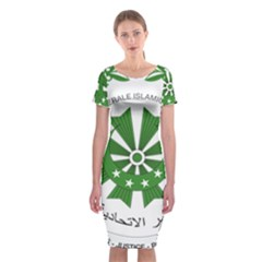 National Seal of the Comoros Classic Short Sleeve Midi Dress
