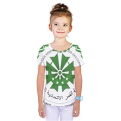 National Seal of the Comoros Kids  One Piece Tee