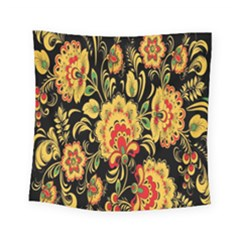 Flower Yellow Green Red Square Tapestry (small)