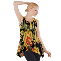 Flower Yellow Green Red Side Drop Tank Tunic
