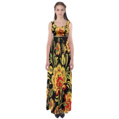 Flower Yellow Green Red Empire Waist Maxi Dress