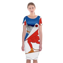 Lillehammer Coat of Arms  Classic Short Sleeve Midi Dress