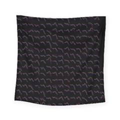 Smooth Color Pattern Square Tapestry (small)