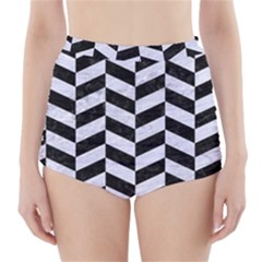 CHV1 BK-WH MARBLE High-Waisted Bikini Bottoms