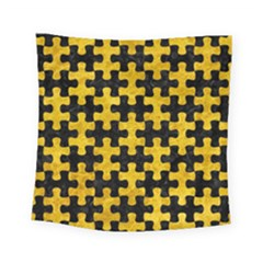 Puzzle1 Black Marble & Yellow Marble Square Tapestry (small)