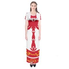 Emblem of Brunei Short Sleeve Maxi Dress