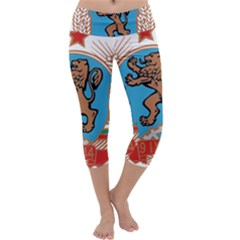 Coat of Arms of Bulgaria (1968-1971) Capri Yoga Leggings