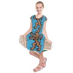 Coat of Arms of Bulgaria (1968-1971) Kids  Short Sleeve Dress