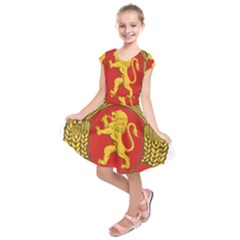 Coat of Arms of Bulgaria (1948) Kids  Short Sleeve Dress