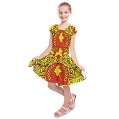 State Seal of Myanmar Kids  Short Sleeve Dress