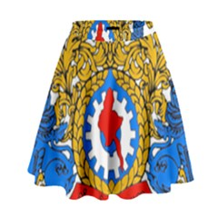 State Seal of Burma, 1974-2008 High Waist Skirt