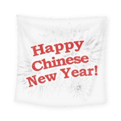 Happy Chinese New Year Design Square Tapestry (small)
