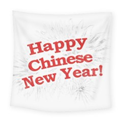 Happy Chinese New Year Design Square Tapestry (large)