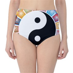 Yin Yang Eastern Asian Philosophy High-Waist Bikini Bottoms