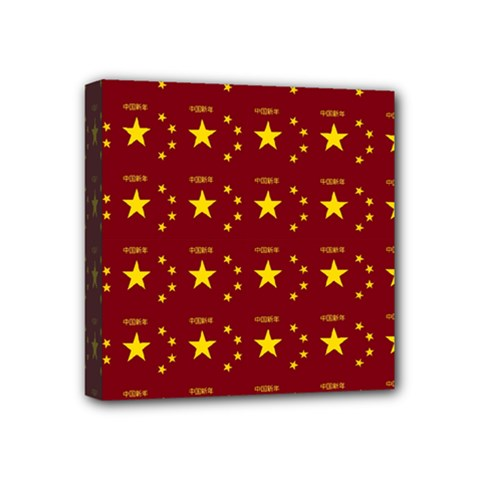 Chinese New Year Pattern Mini Canvas 4  x 4