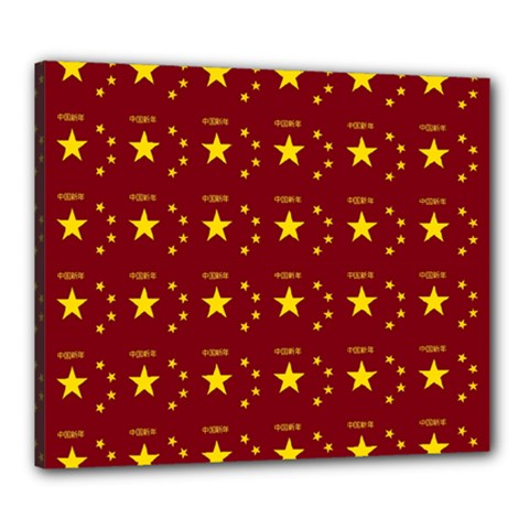 Chinese New Year Pattern Canvas 24  x 20
