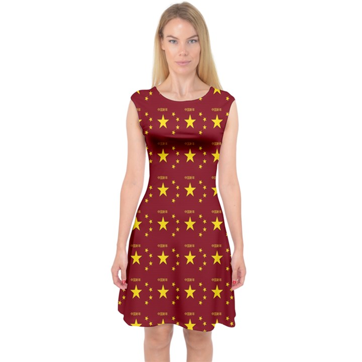 Chinese New Year Pattern Capsleeve Midi Dress