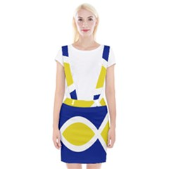 Flag Blue Yellow White Suspender Skirt