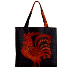 Chicken year Zipper Grocery Tote Bag