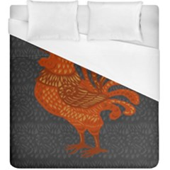 Chicken year Duvet Cover (King Size)
