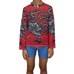 Year of the Rooster Kids  Long Sleeve Swimwear