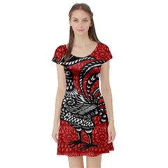 Year of the Rooster Short Sleeve Skater Dress