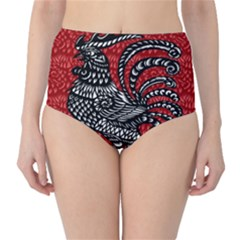 Year of the Rooster High-Waist Bikini Bottoms