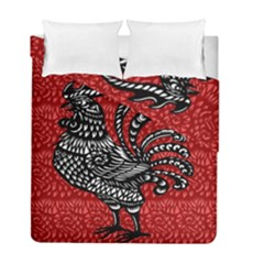 Year of the Rooster Duvet Cover Double Side (Full/ Double Size)