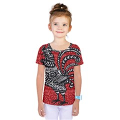 Year of the Rooster Kids  One Piece Tee