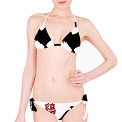 Year of the Rooster - Chinese New Year Bikini Set