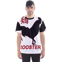 Year of the Rooster - Chinese New Year Men s Sport Mesh Tee