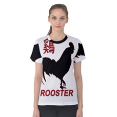 Year of the Rooster - Chinese New Year Women s Cotton Tee
